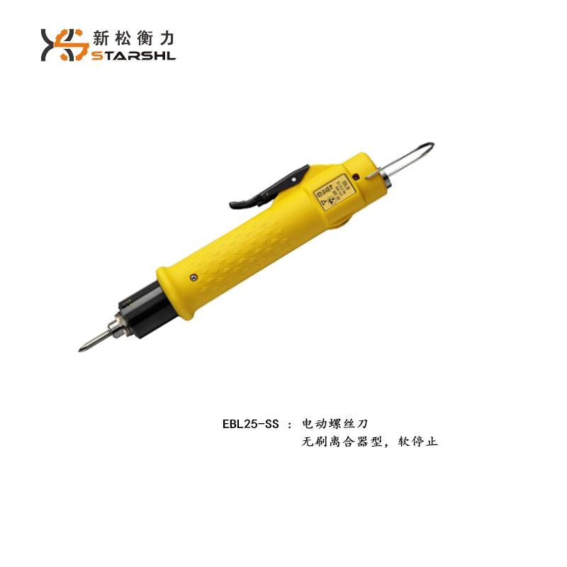 电动螺丝刀