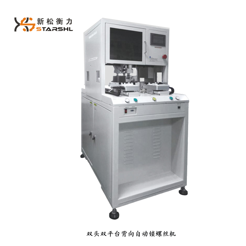 http://www.szxshl.com/data/images/product/20180626171830_101.jpg