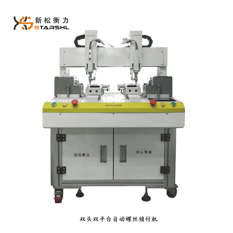 http://www.szxshl.com/data/images/product/20180626171830_985.jpg
