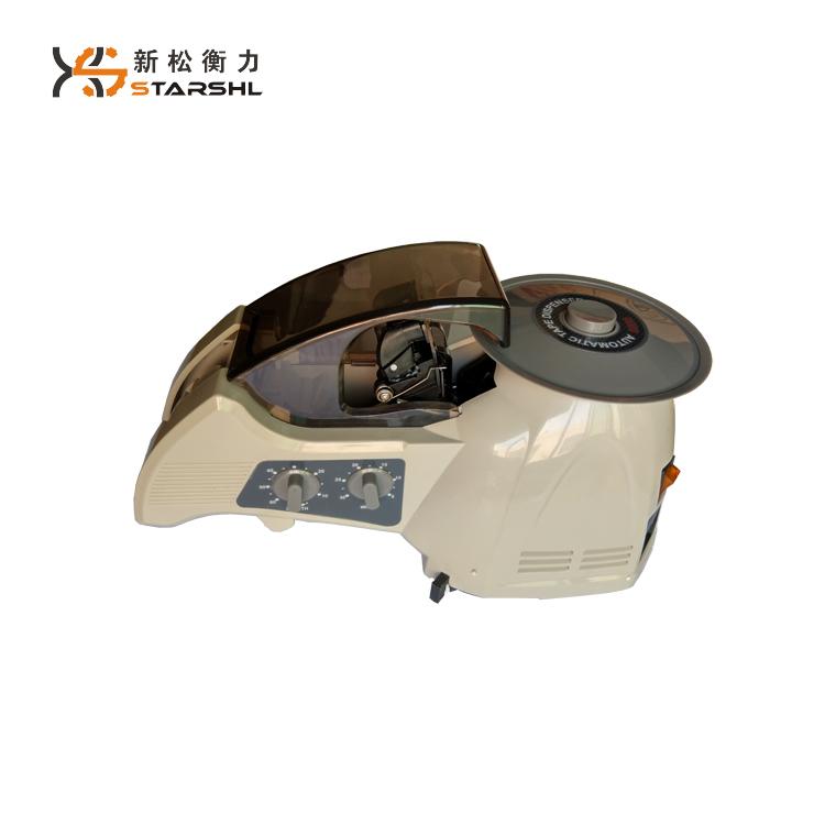 圆盘式胶带切割机