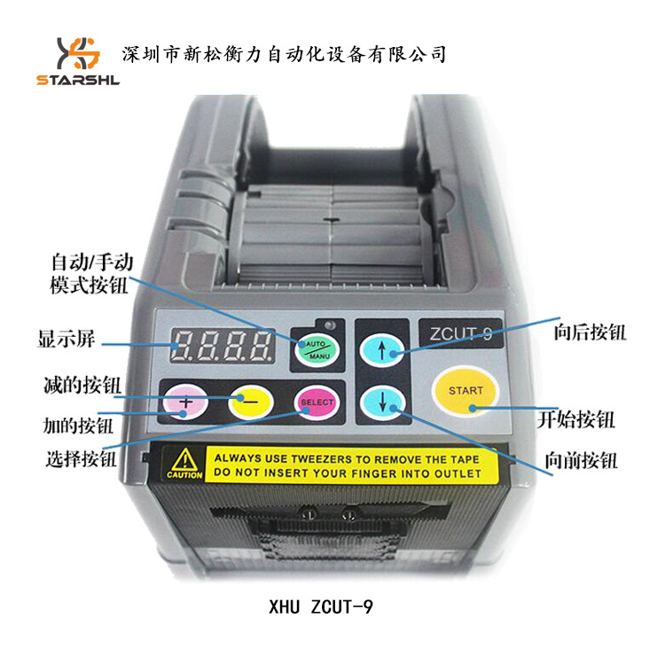 http://www.szxshl.com/data/images/product/20180626185729_141.jpg
