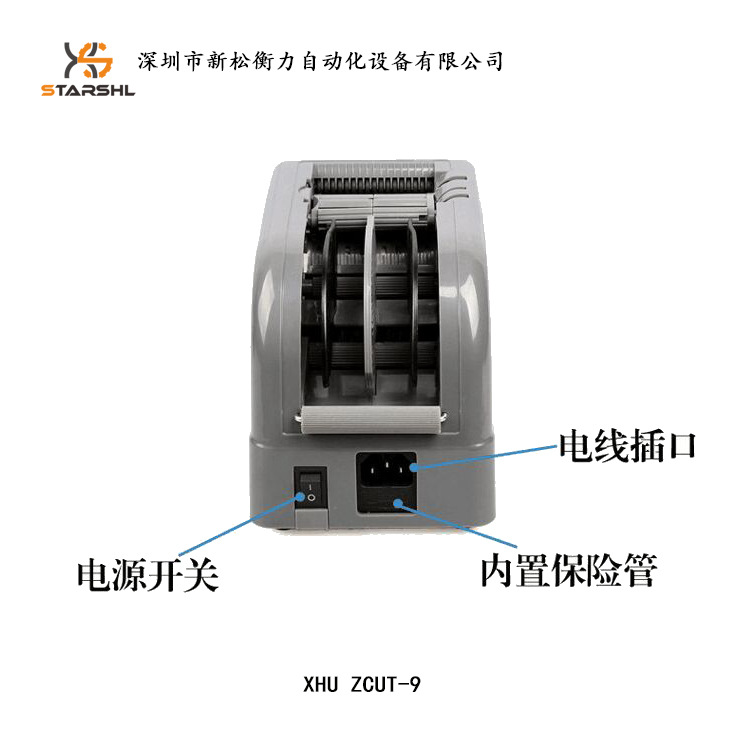 http://www.szxshl.com/data/images/product/20180626185729_449.jpg