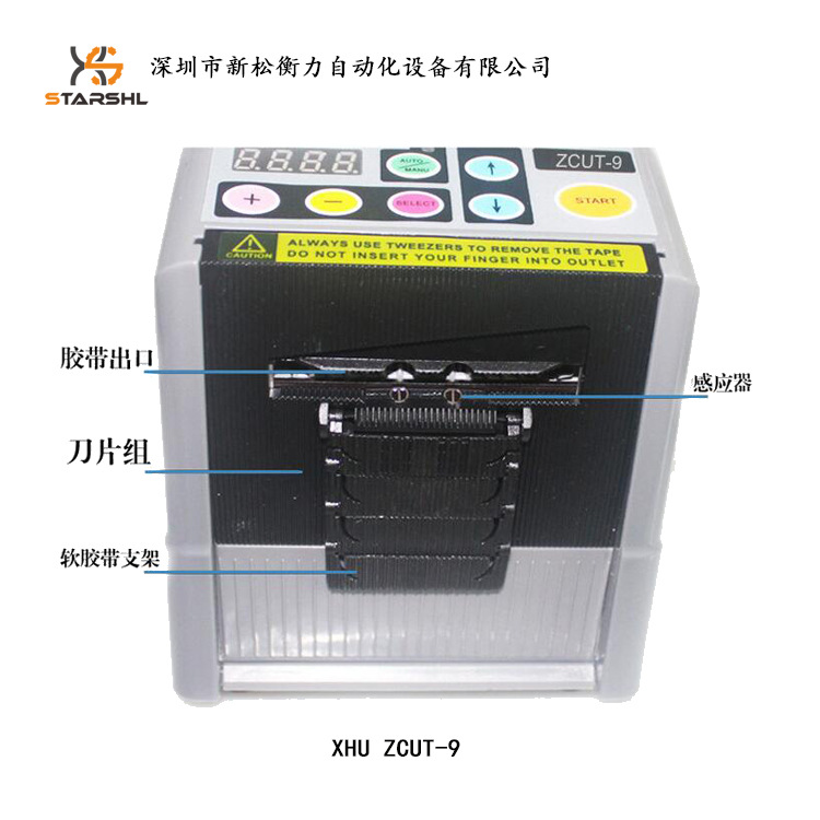 http://www.szxshl.com/data/images/product/20180626185729_492.jpg