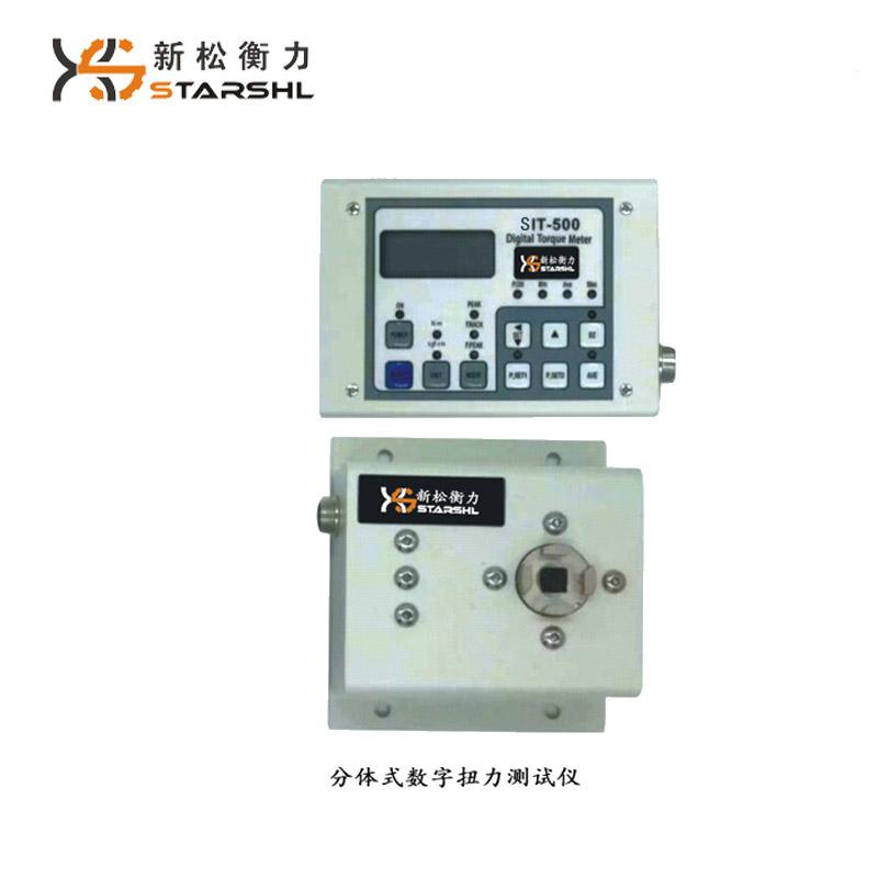分体式数字扭力测试仪