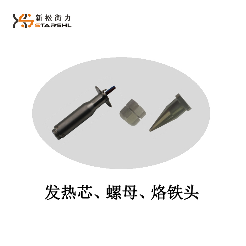 http://www.szxshl.com/data/images/product/20180627171651_885.jpg