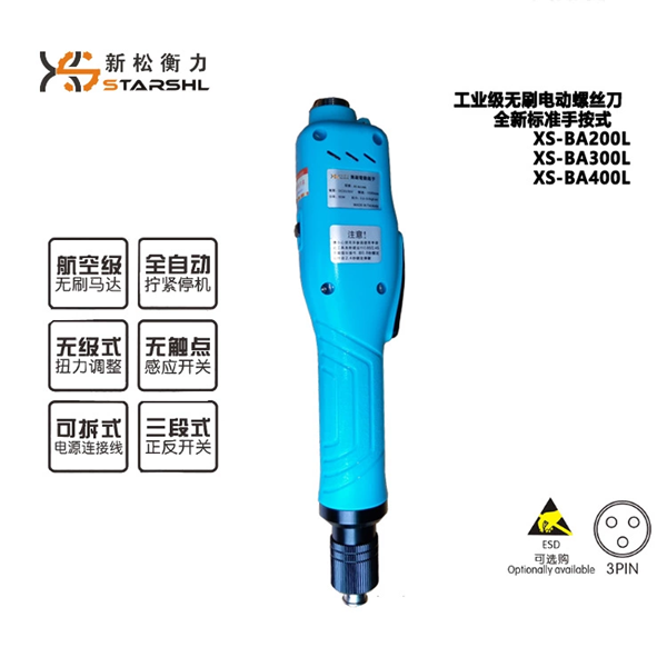 http://www.szxshl.com/data/images/product/20190401173228_932.png