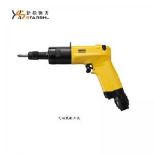 气动装配工具