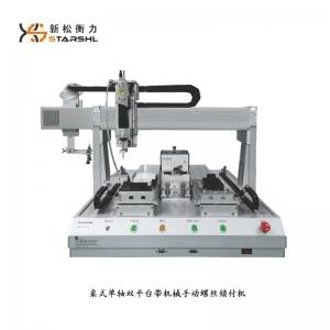 温州桌式手动螺丝锁付机