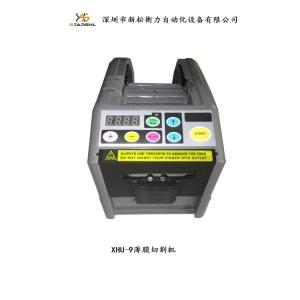 全自动胶纸机