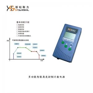 智能角度控制计数电源