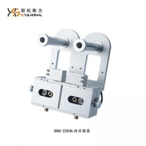焊锡机用送锡器