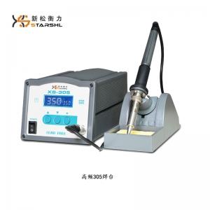 温州高频焊台