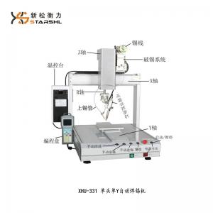 单头自动焊锡机