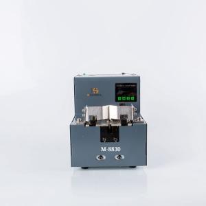 XHU系列M-8830计数螺丝机